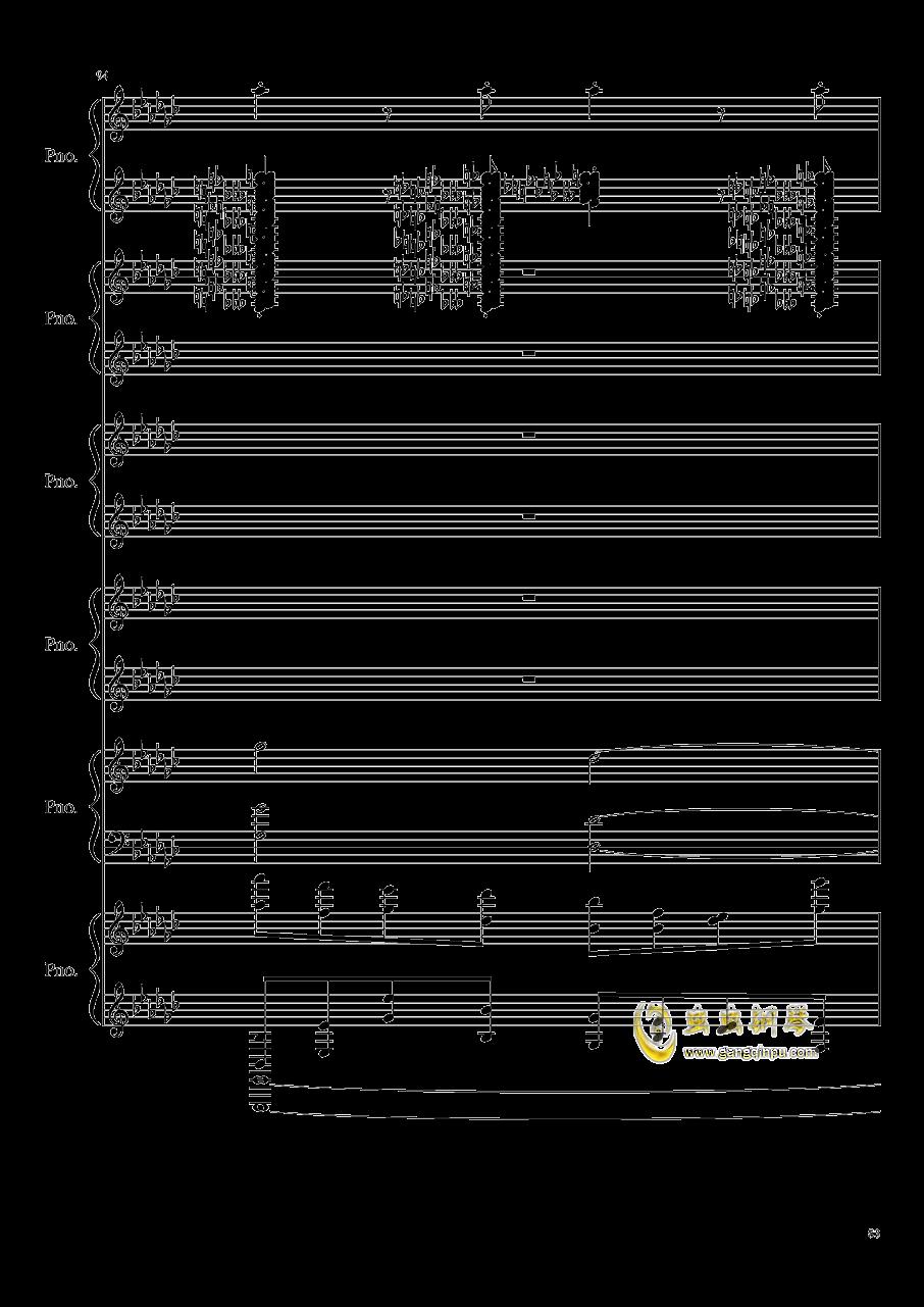 圆周率钢琴谱 第83页