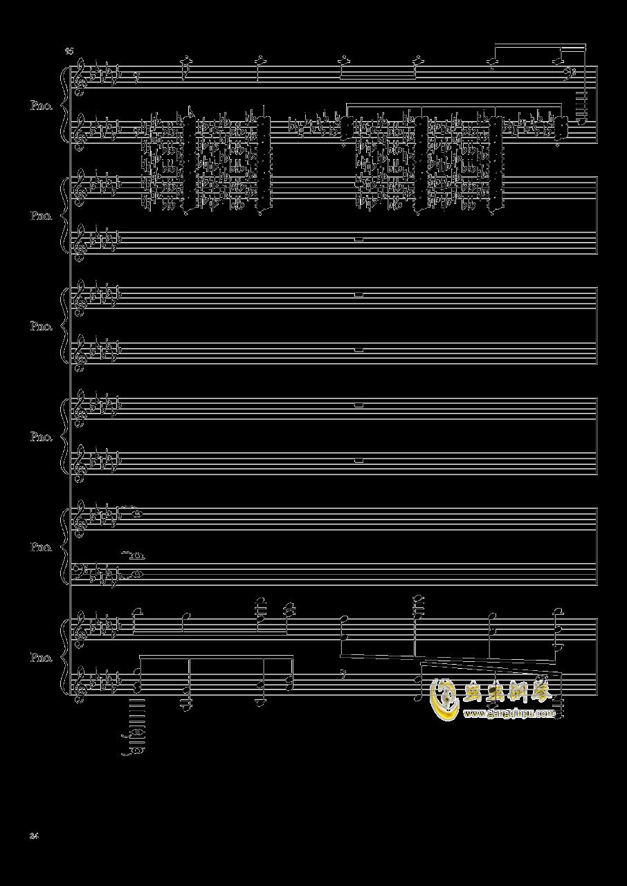 圆周率钢琴谱 第84页