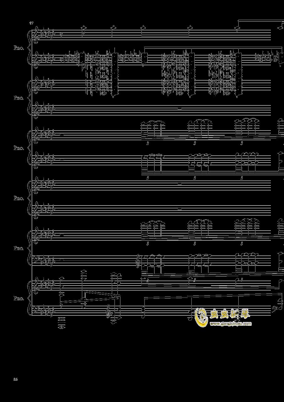 圆周率钢琴谱 第86页