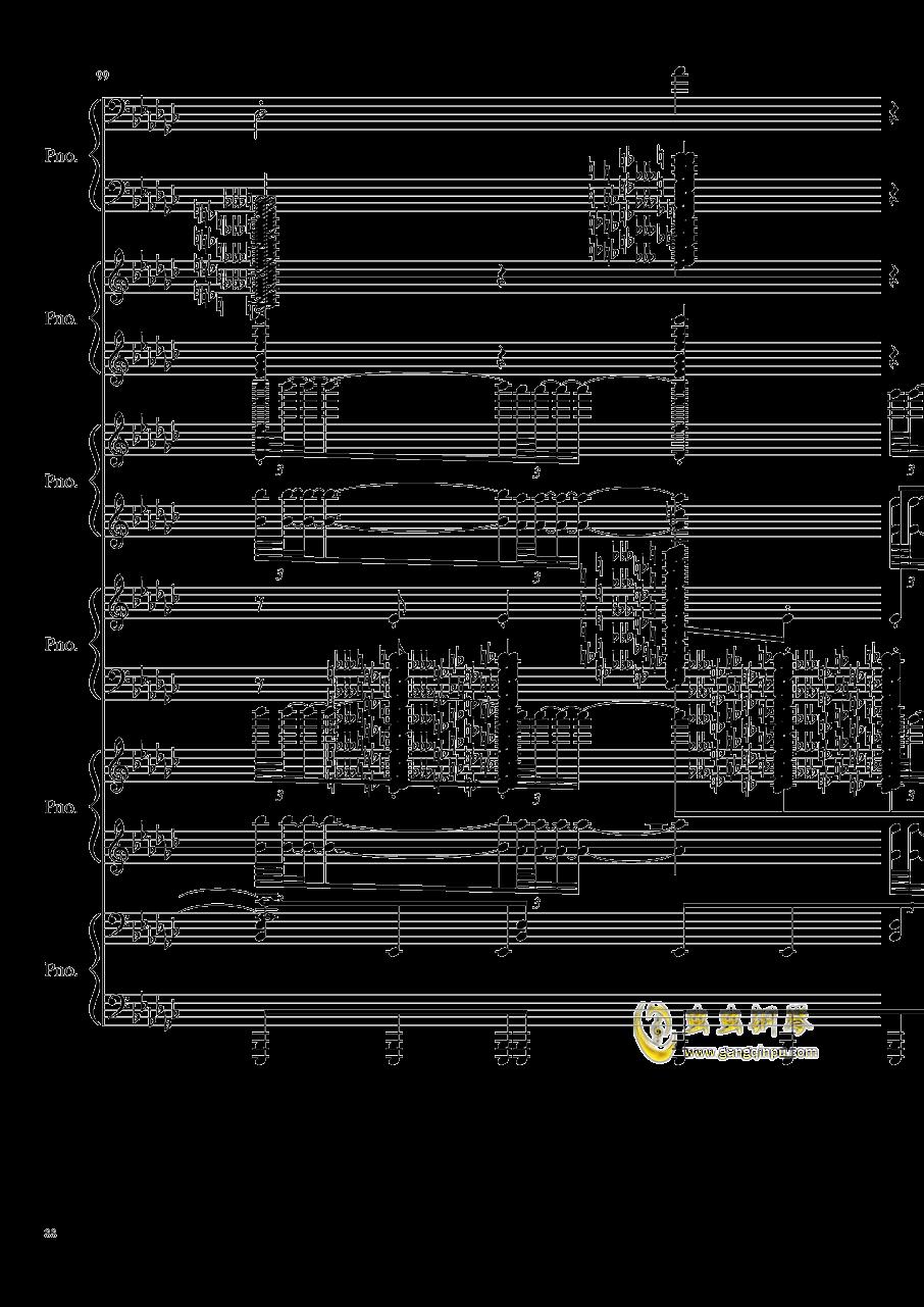 圆周率钢琴谱 第88页