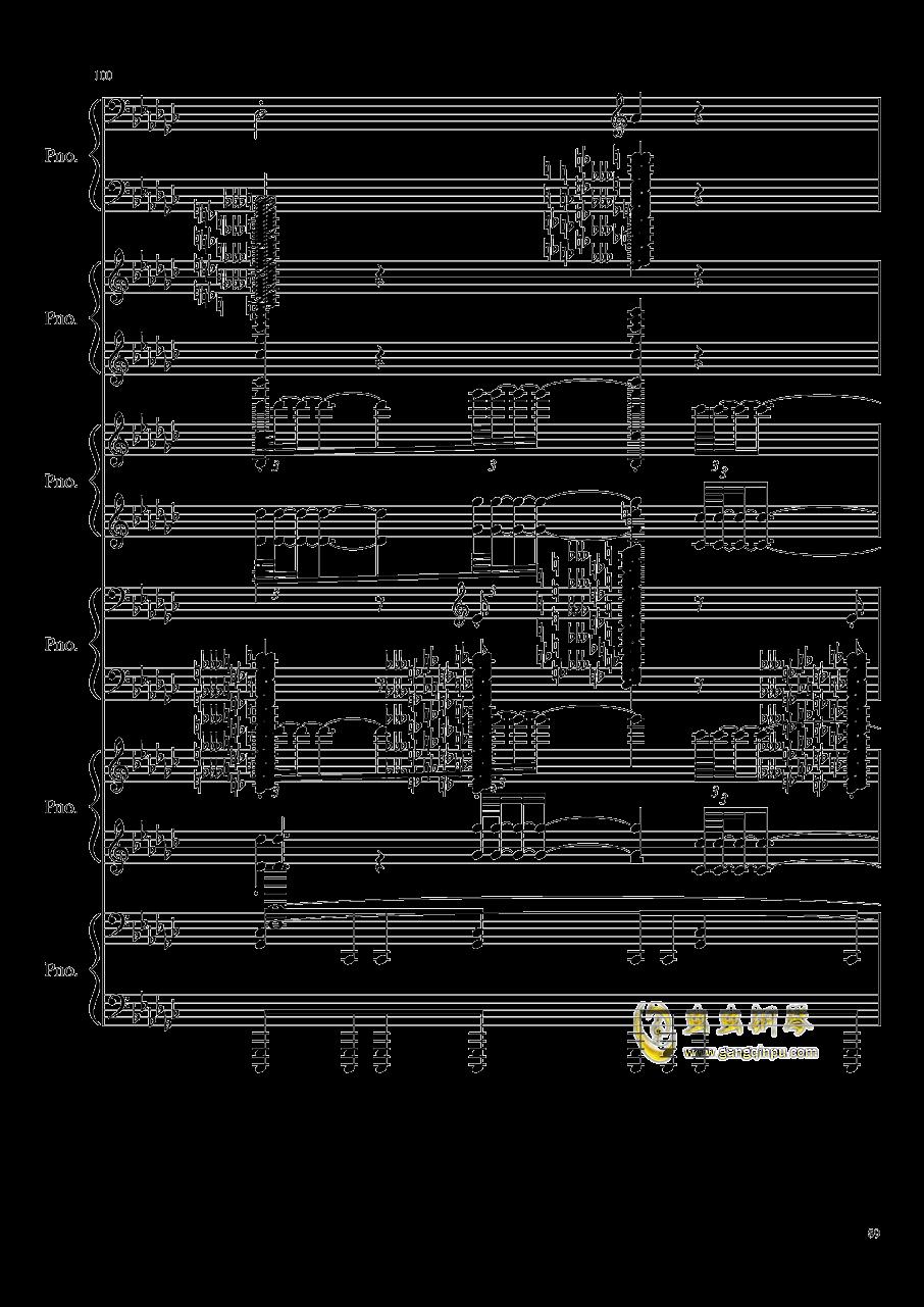 圆周率钢琴谱 第89页