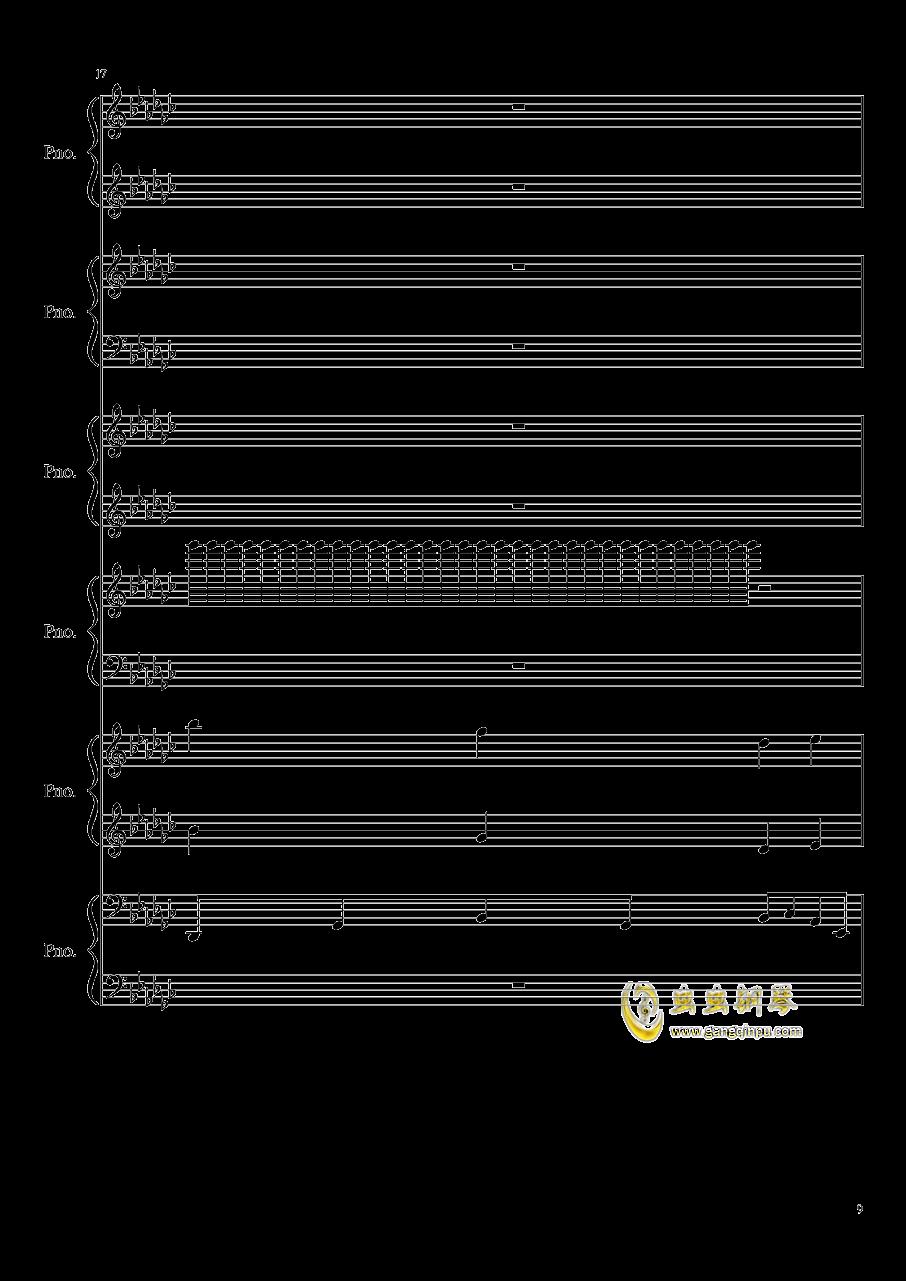 圆周率钢琴谱 第9页