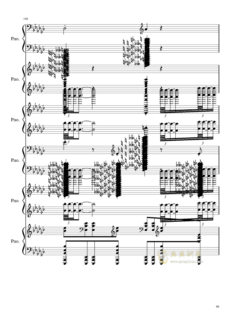 圆周率钢琴谱 第99页