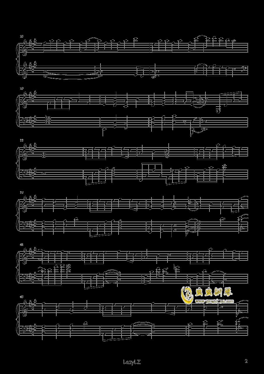 逃避可耻但有用钢琴谱 第2页