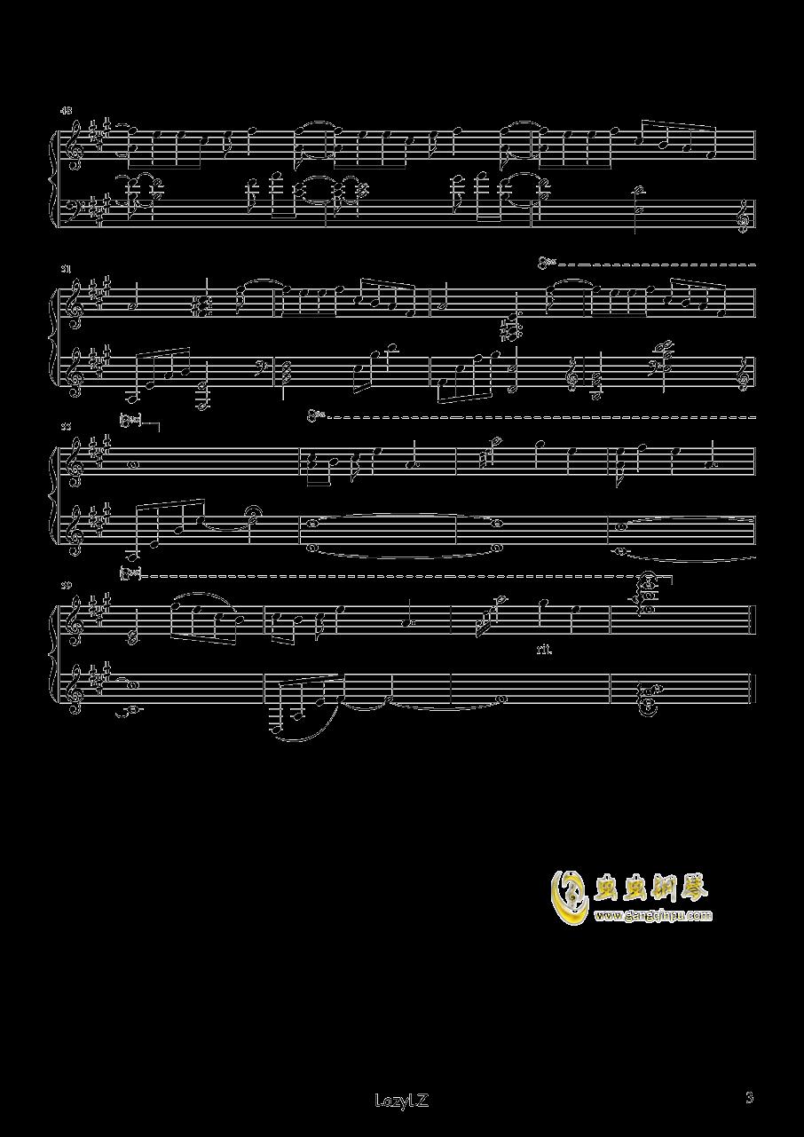 逃避可耻但有用钢琴谱 第3页