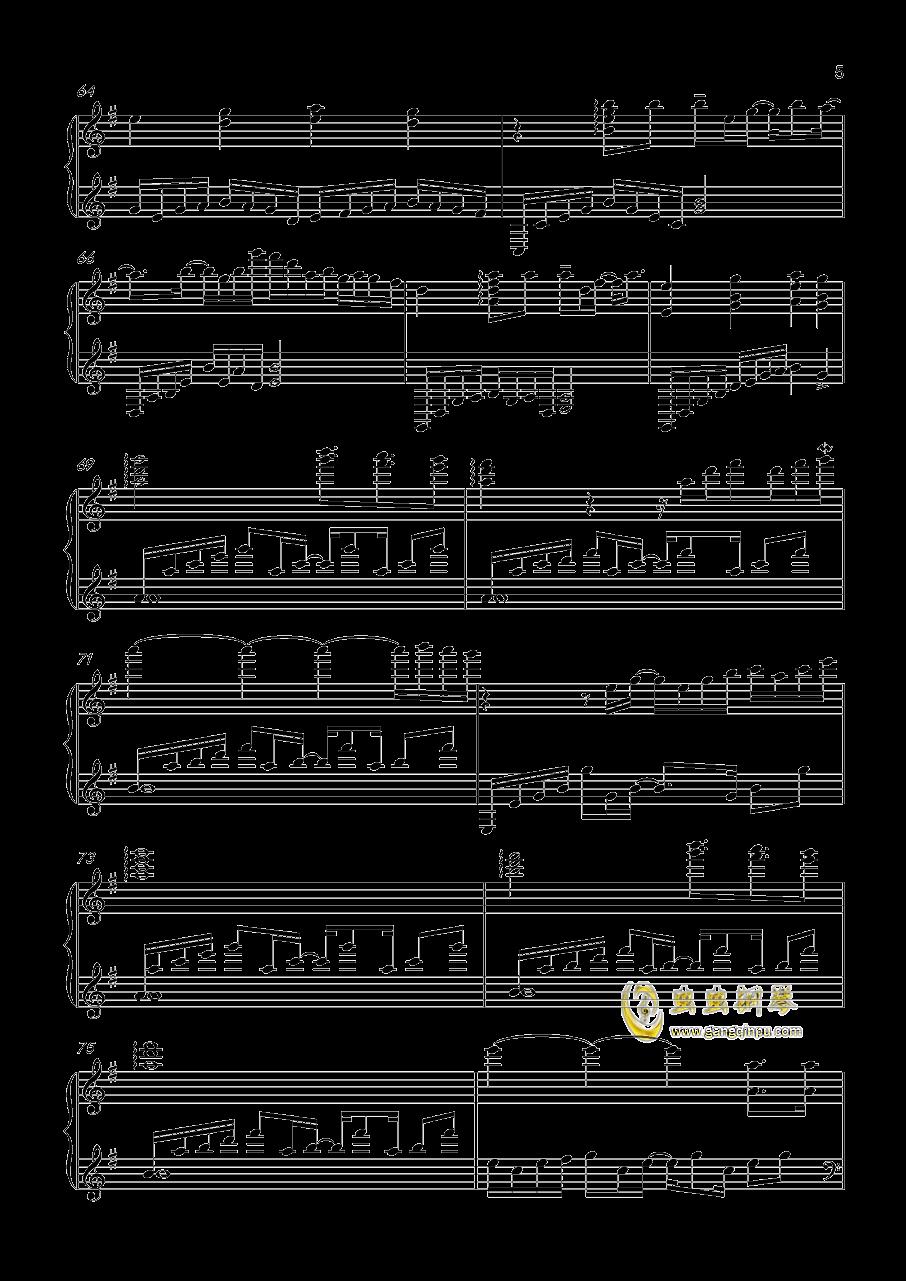 Stay Gold钢琴谱 第5页