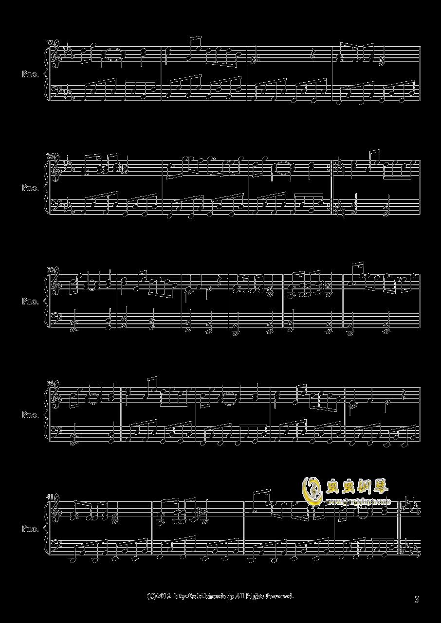 �谟猩涔著B事 钢琴谱 第3页