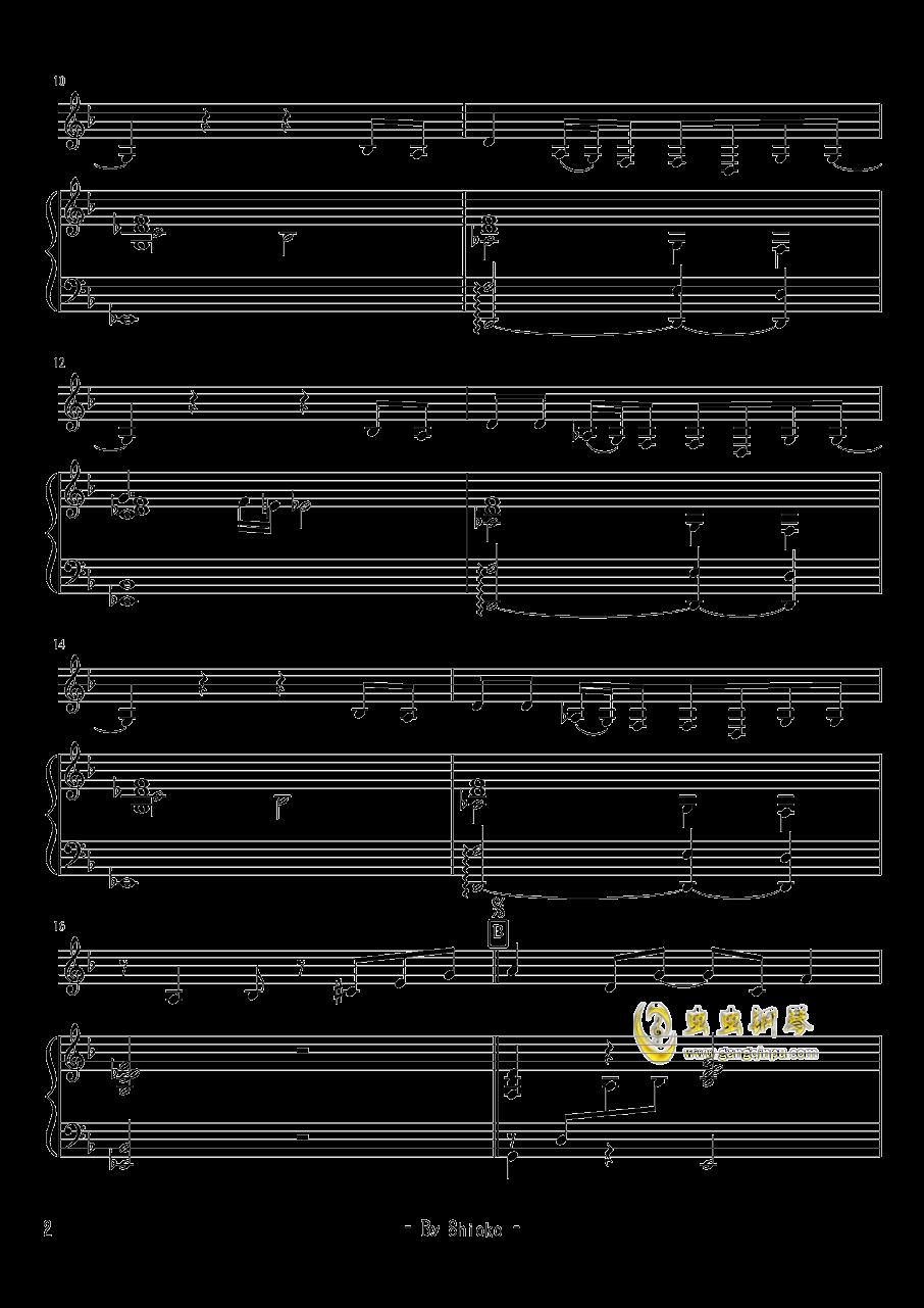 茎钢琴谱 第2页