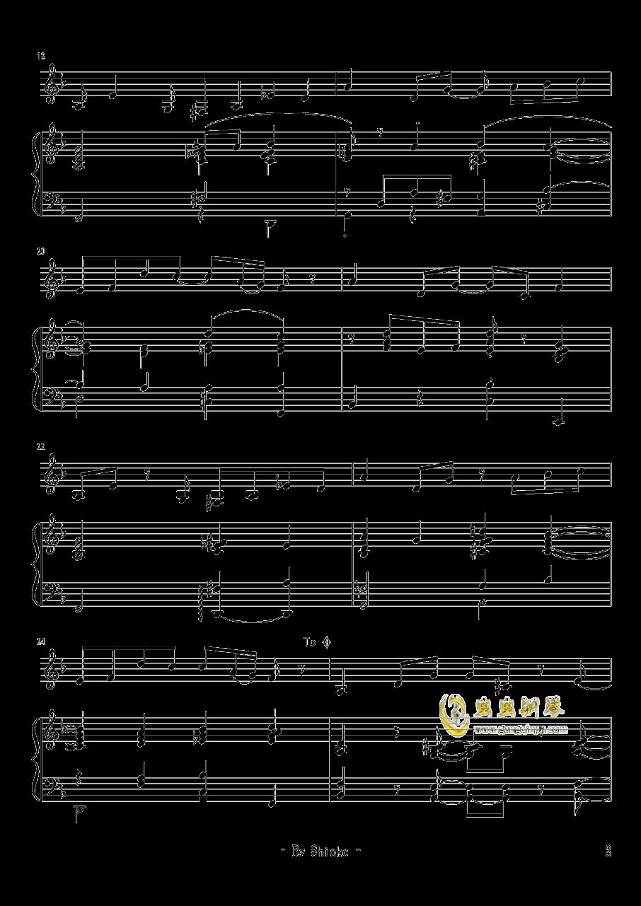 茎钢琴谱 第3页