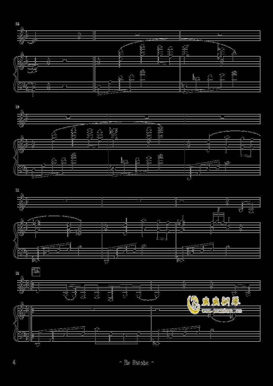 茎钢琴谱 第4页