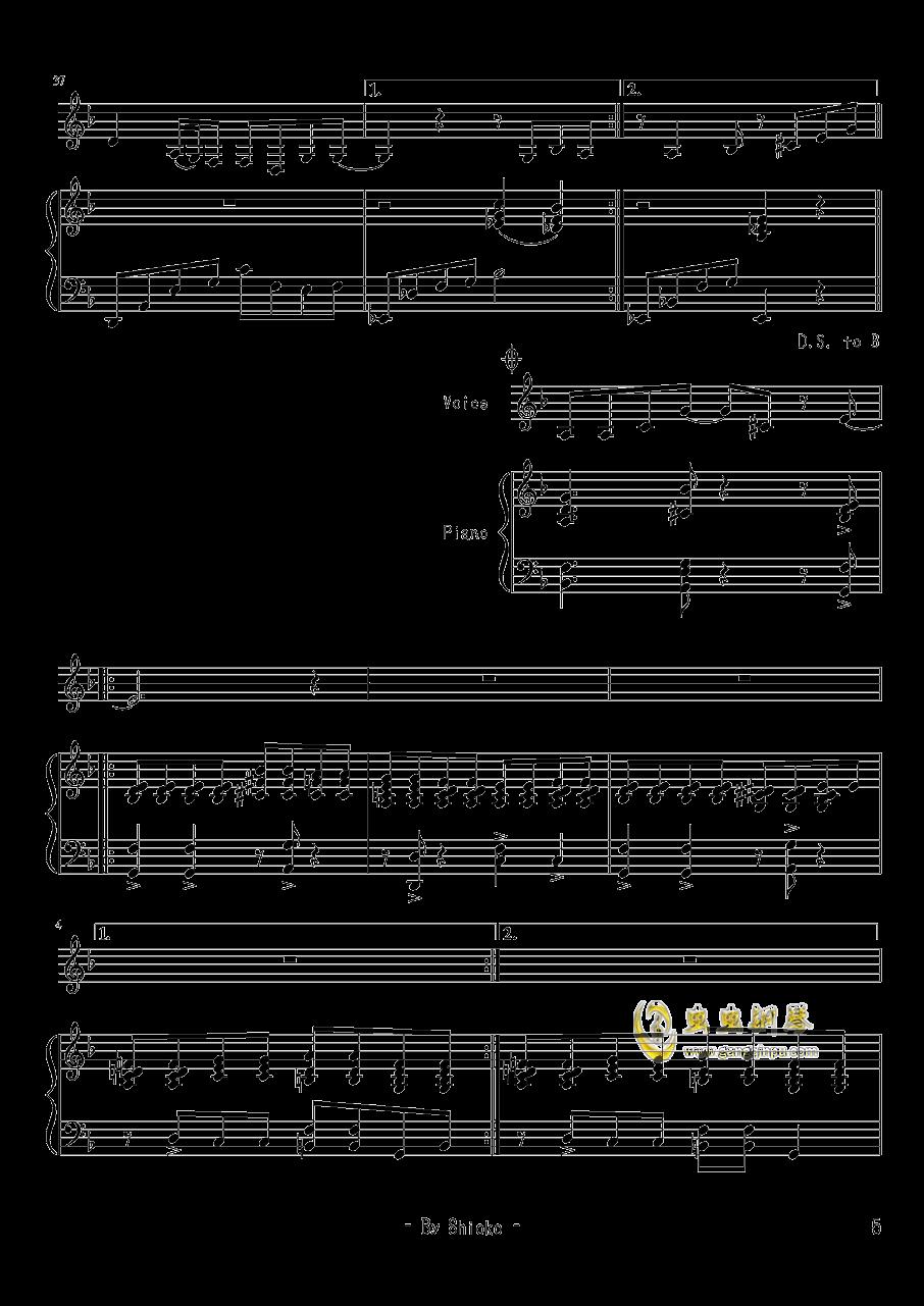 茎钢琴谱 第5页