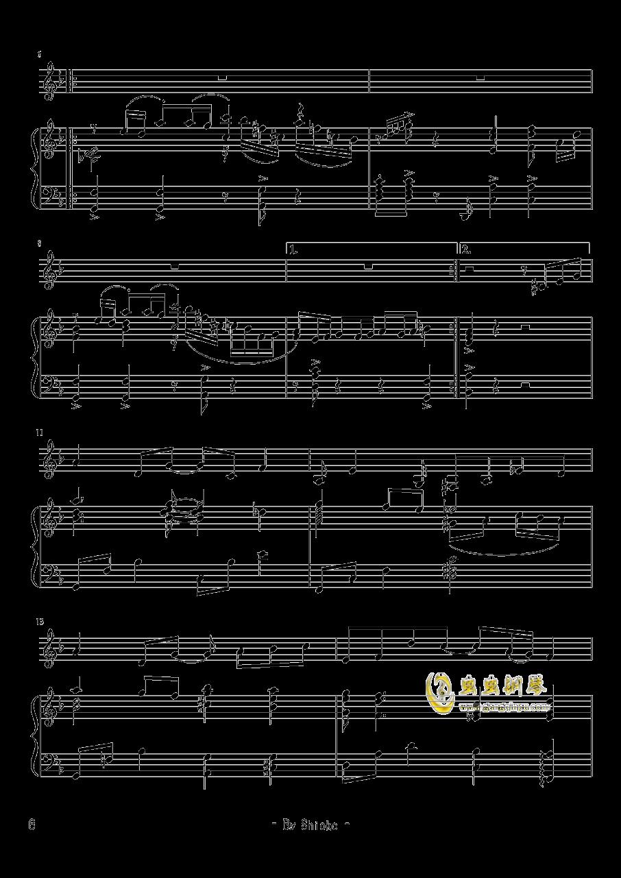 茎钢琴谱 第6页