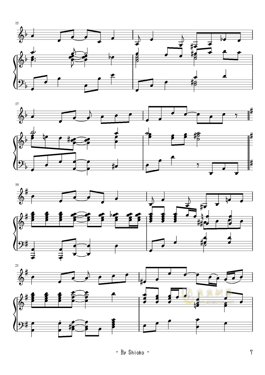 茎钢琴谱 第7页