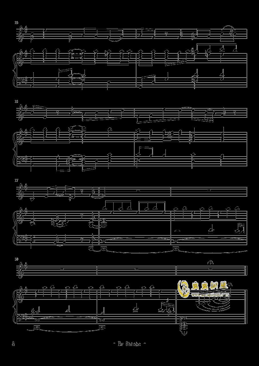 茎钢琴谱 第8页