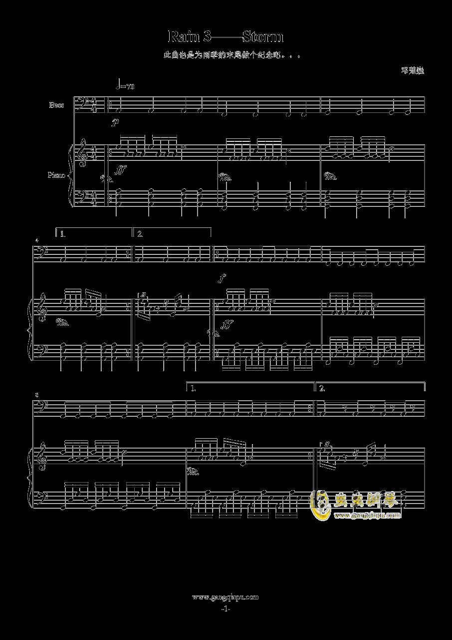 Rain 3――Storm钢琴谱 第1页