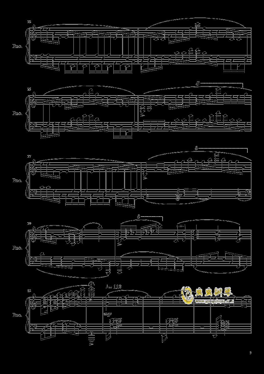 筑梦钢琴谱 第3页