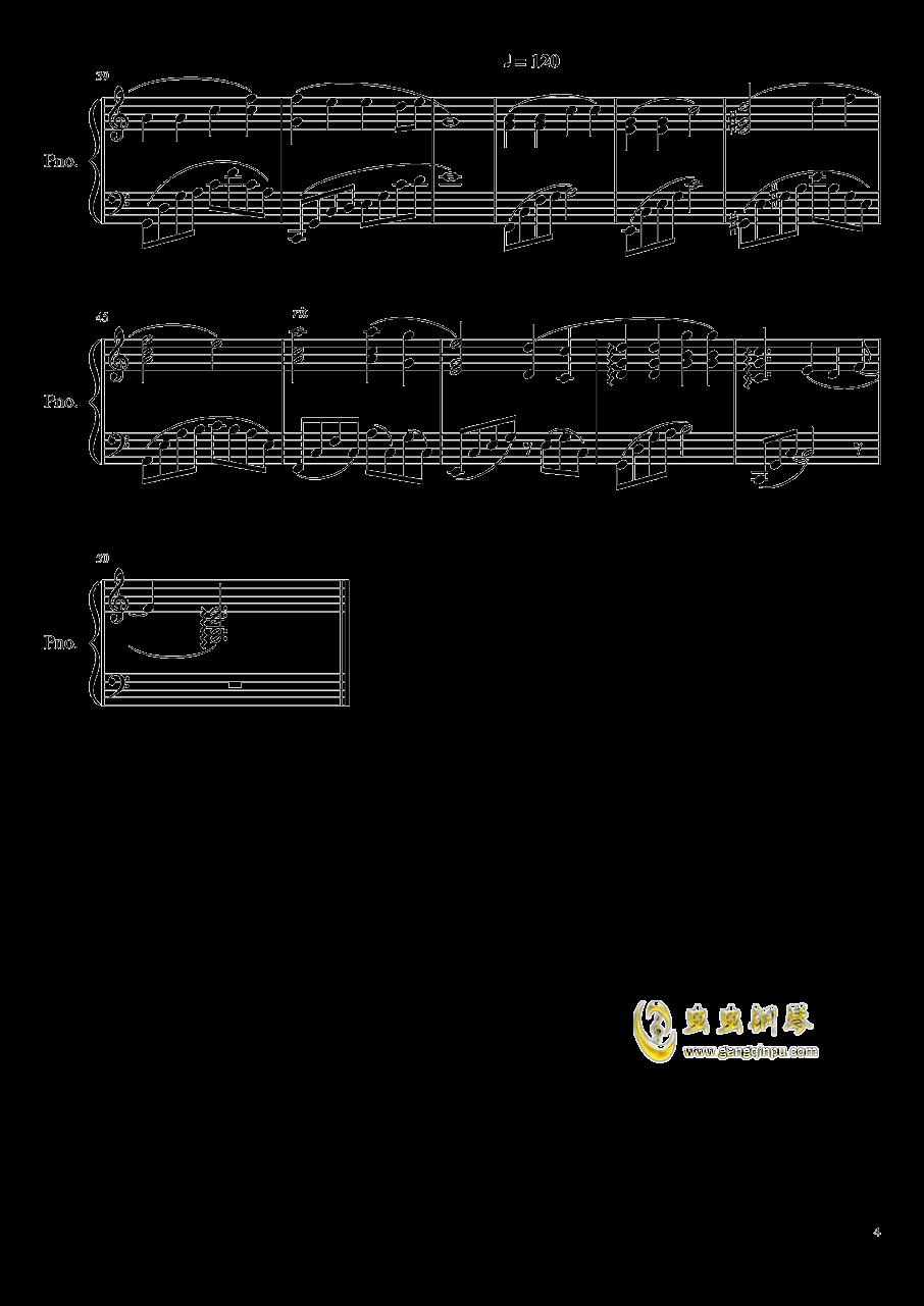 筑梦钢琴谱 第4页