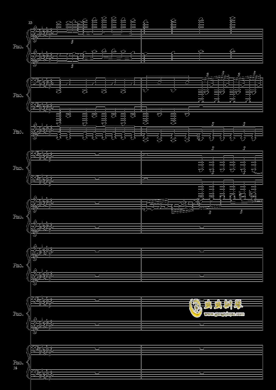 Bad Apple钢琴谱 第16页