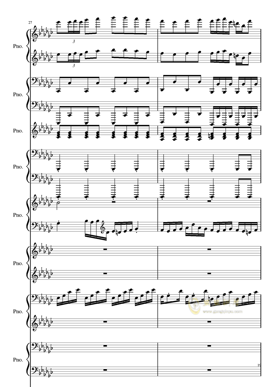 Bad Apple钢琴谱 第19页