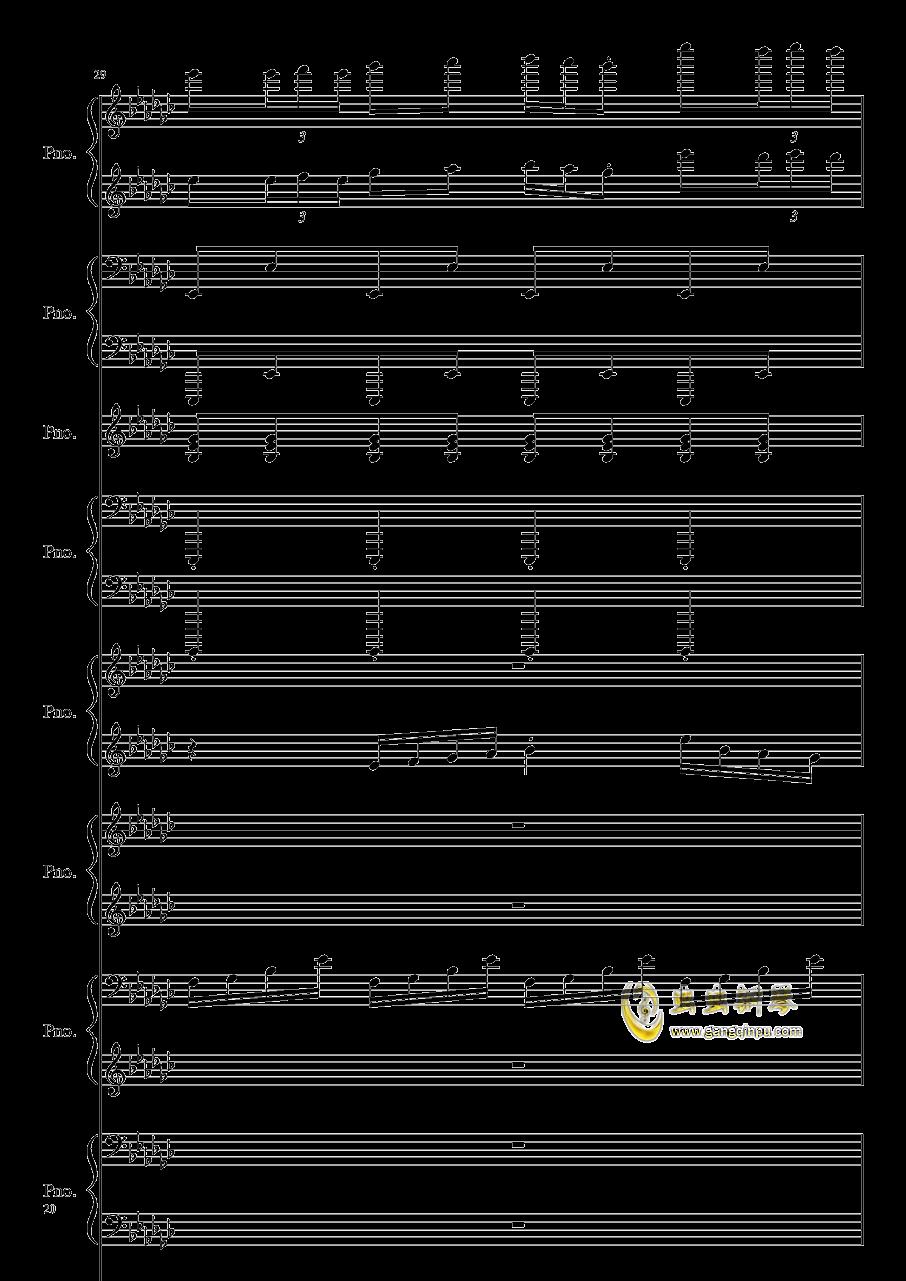 Bad Apple钢琴谱 第20页