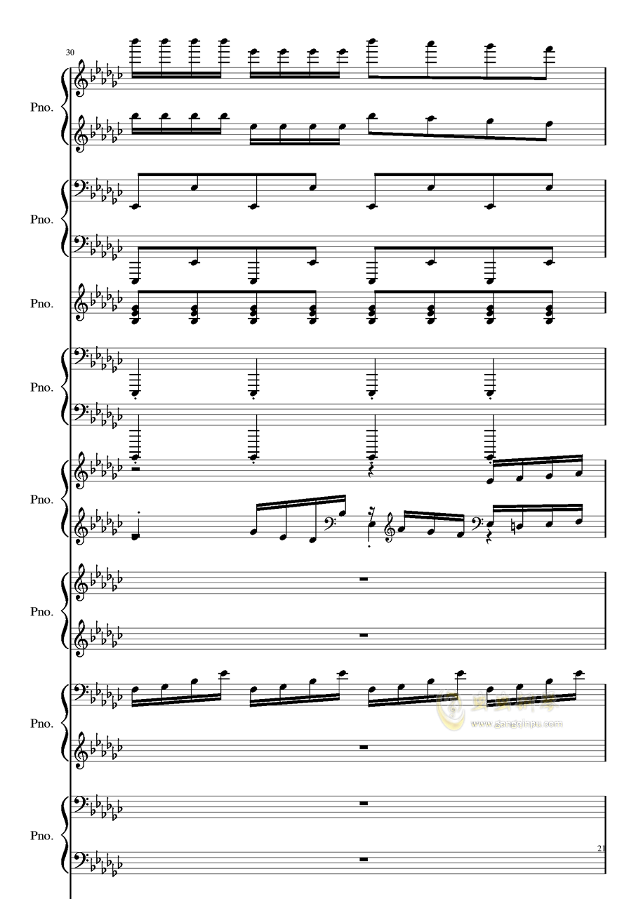 Bad Apple钢琴谱 第21页