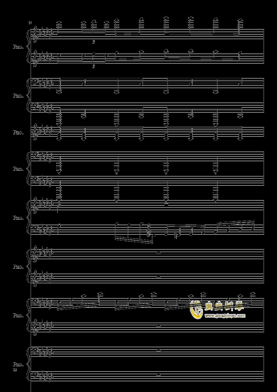 Bad Apple钢琴谱 第22页