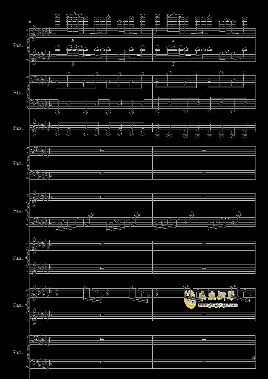Bad Apple钢琴谱 第27页