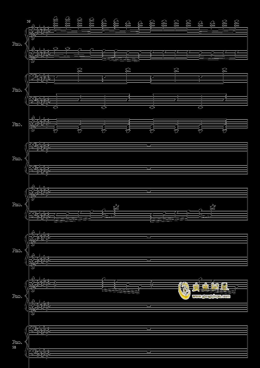 Bad Apple钢琴谱 第28页
