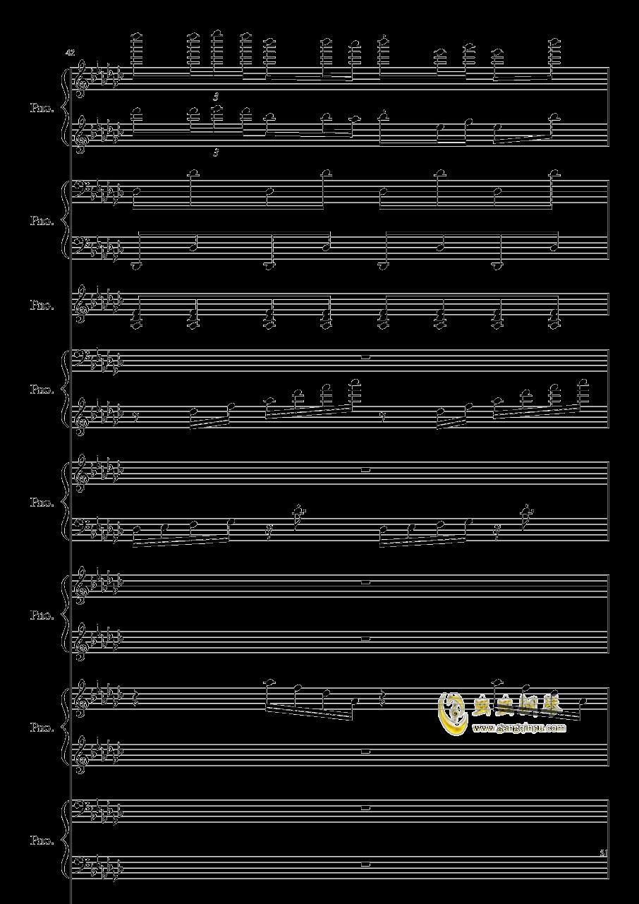 Bad Apple钢琴谱 第31页