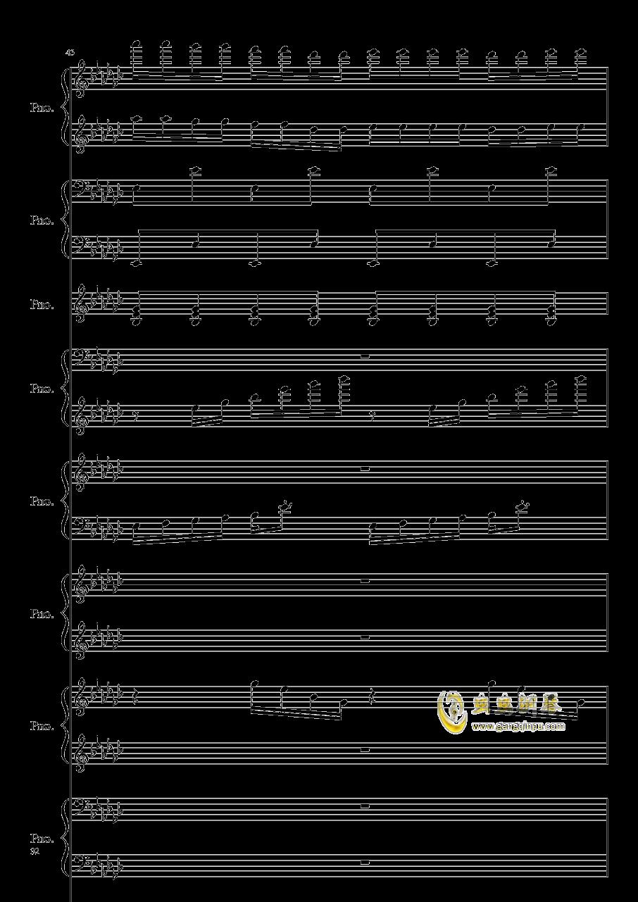 Bad Apple钢琴谱 第32页