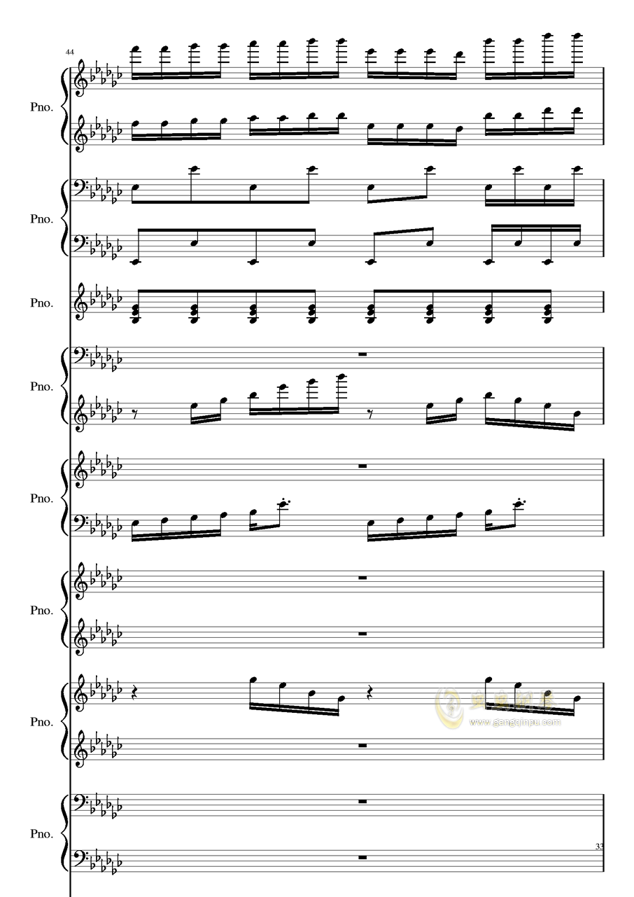 Bad Apple钢琴谱 第33页