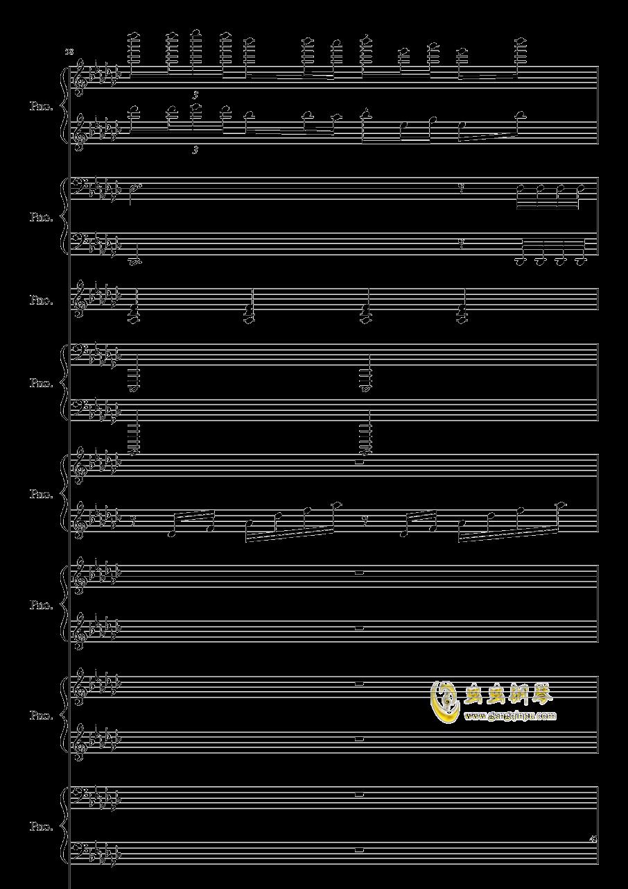 Bad Apple钢琴谱 第47页