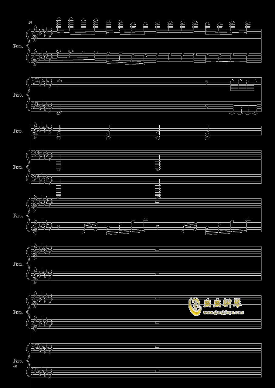 Bad Apple钢琴谱 第48页