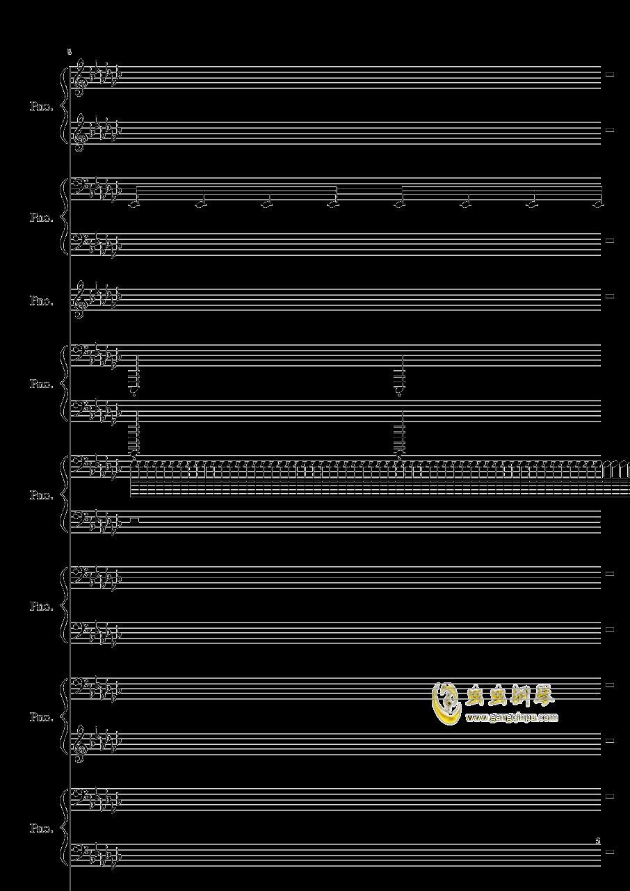 Bad Apple钢琴谱 第5页