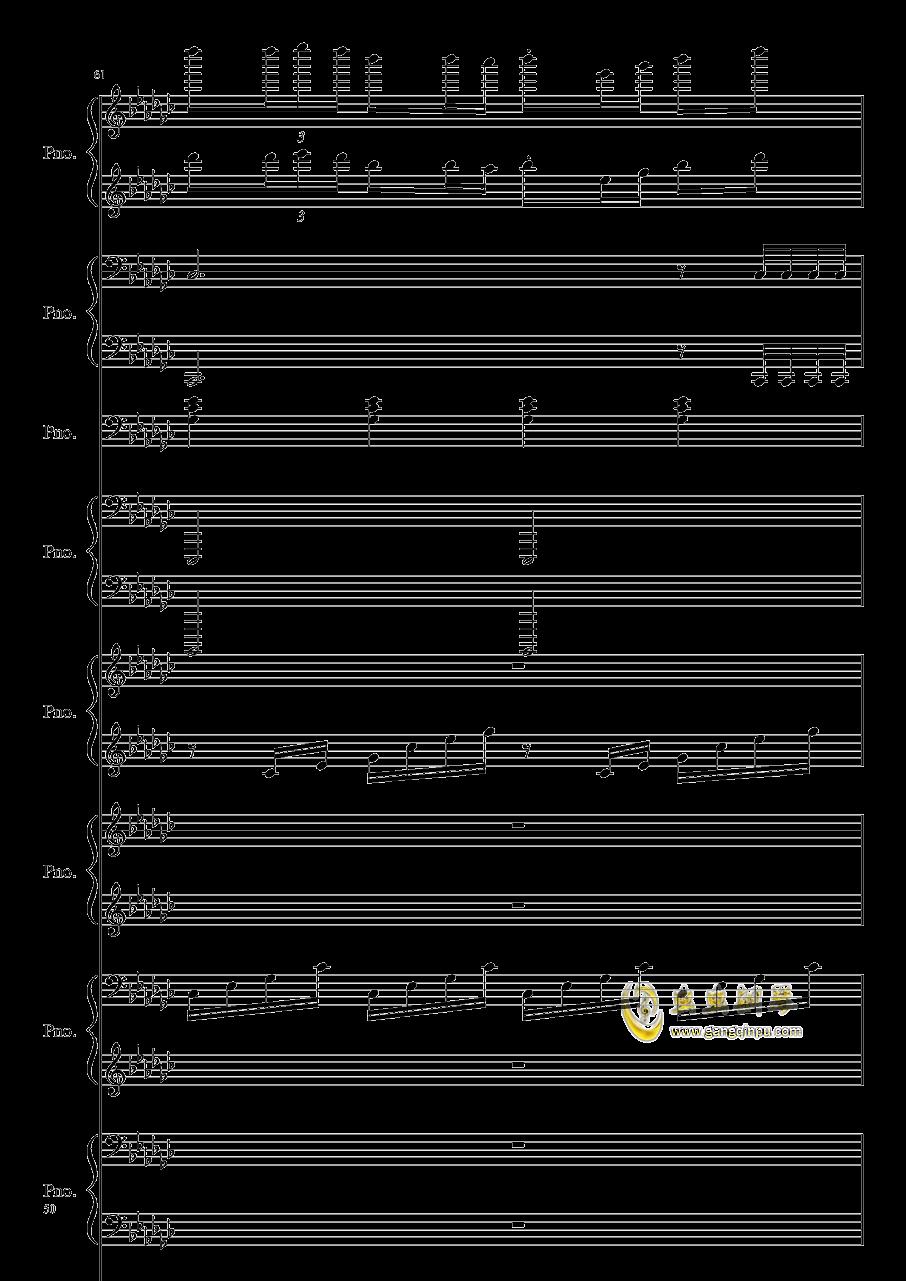 Bad Apple钢琴谱 第50页