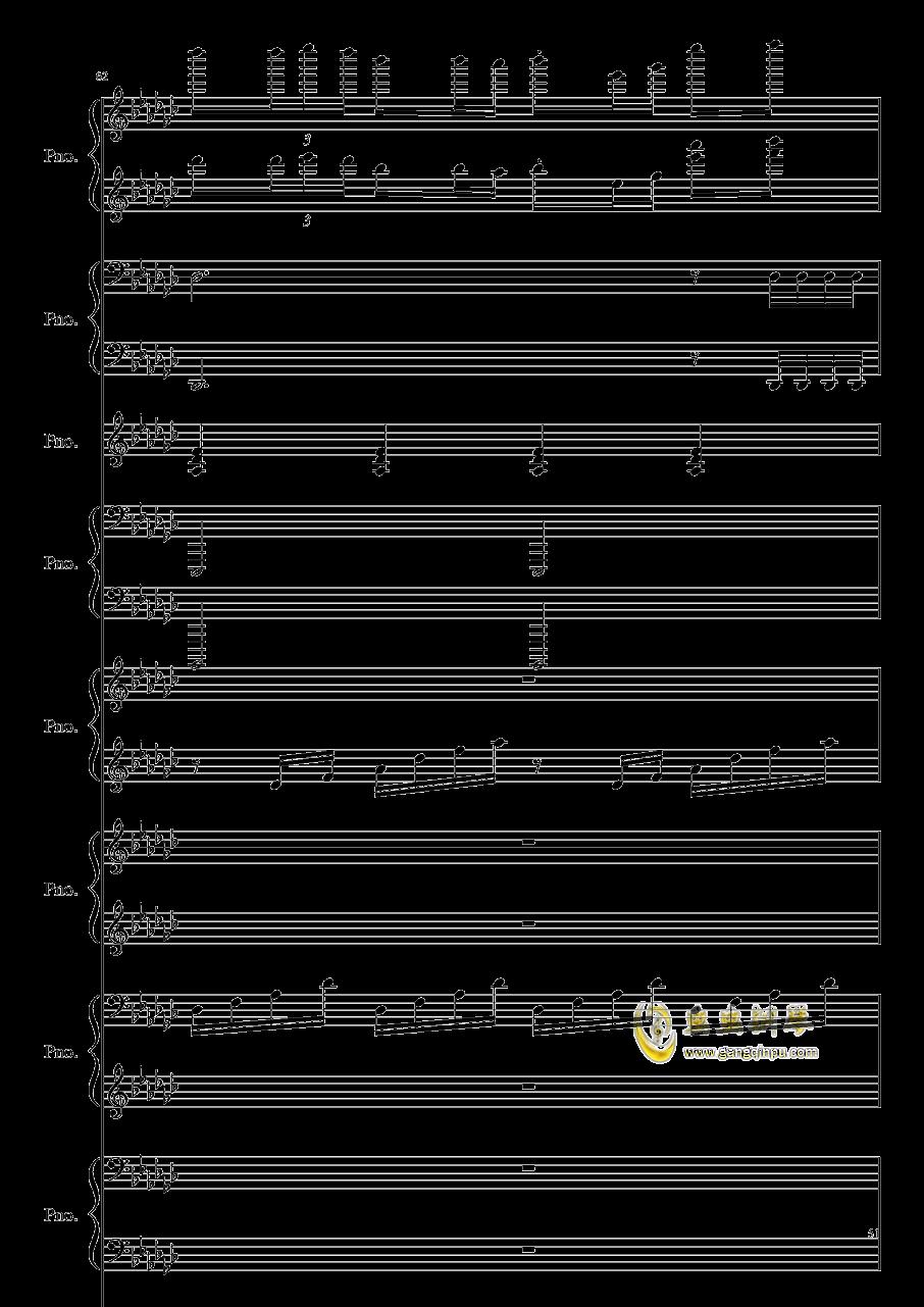 Bad Apple钢琴谱 第51页