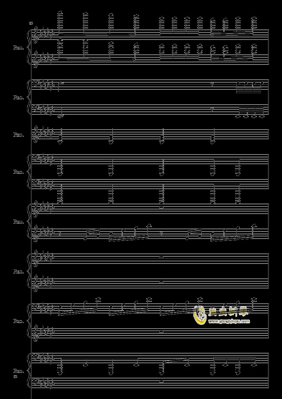 Bad Apple钢琴谱 第52页