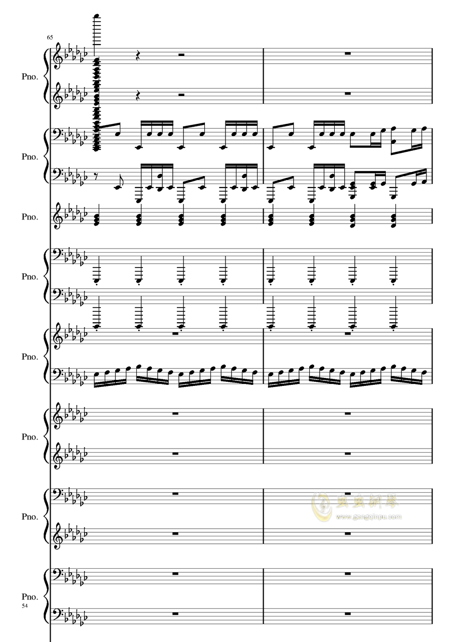 Bad Apple钢琴谱 第54页