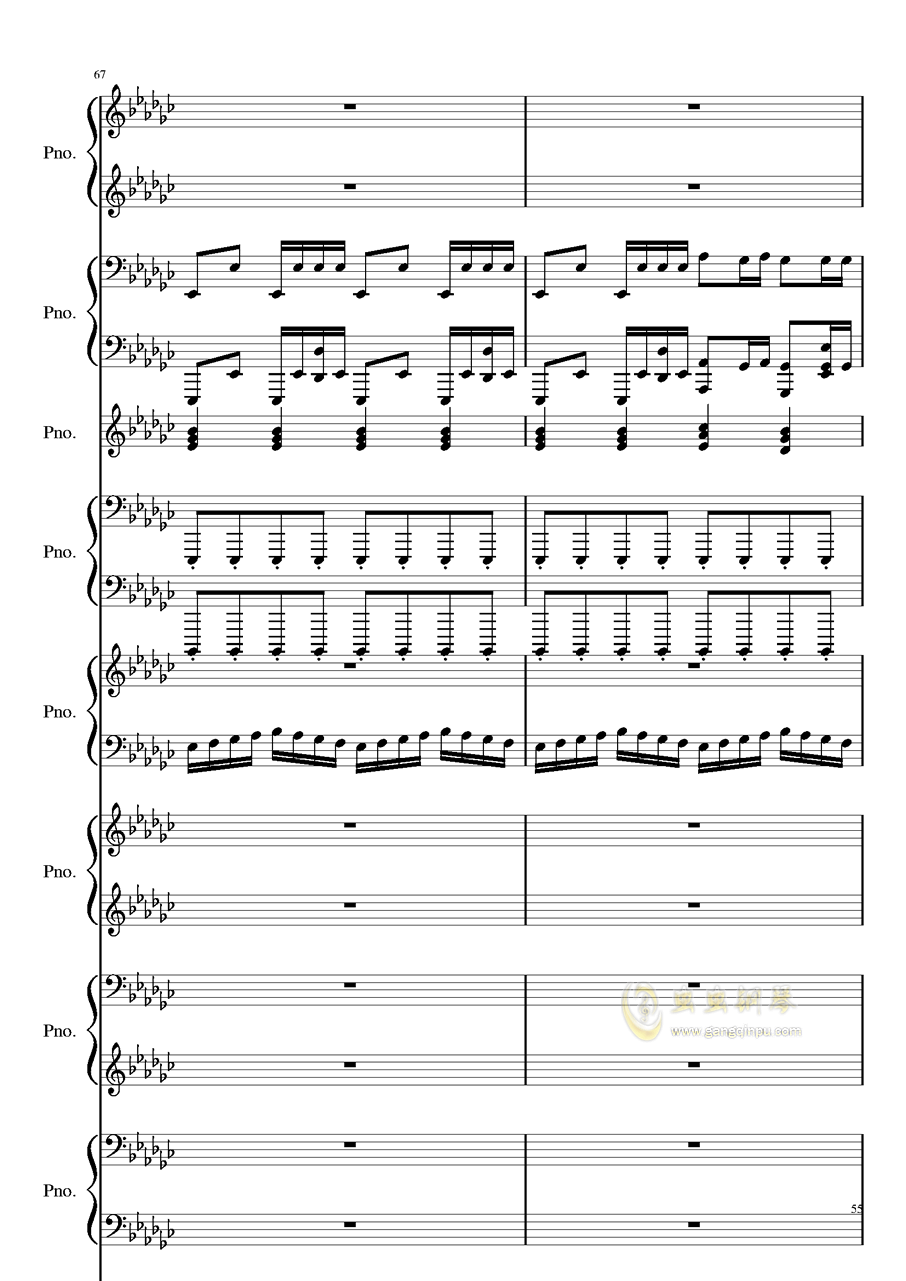Bad Apple钢琴谱 第55页