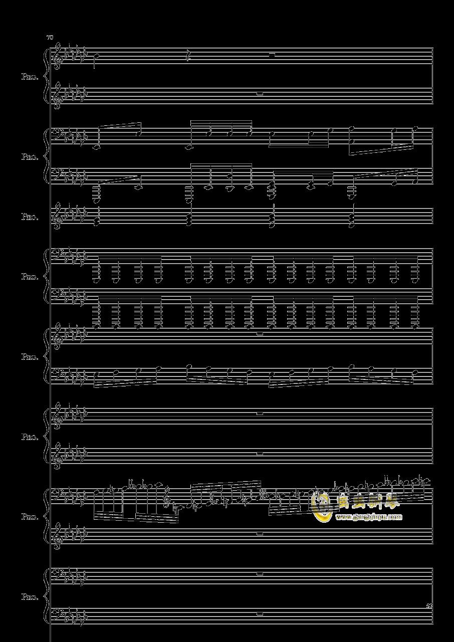 Bad Apple钢琴谱 第57页