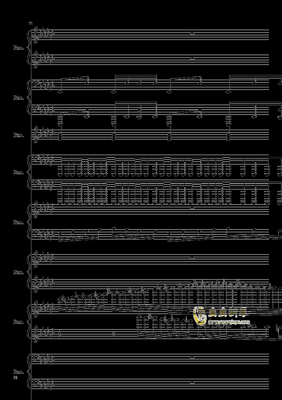 Bad Apple钢琴谱 第58页