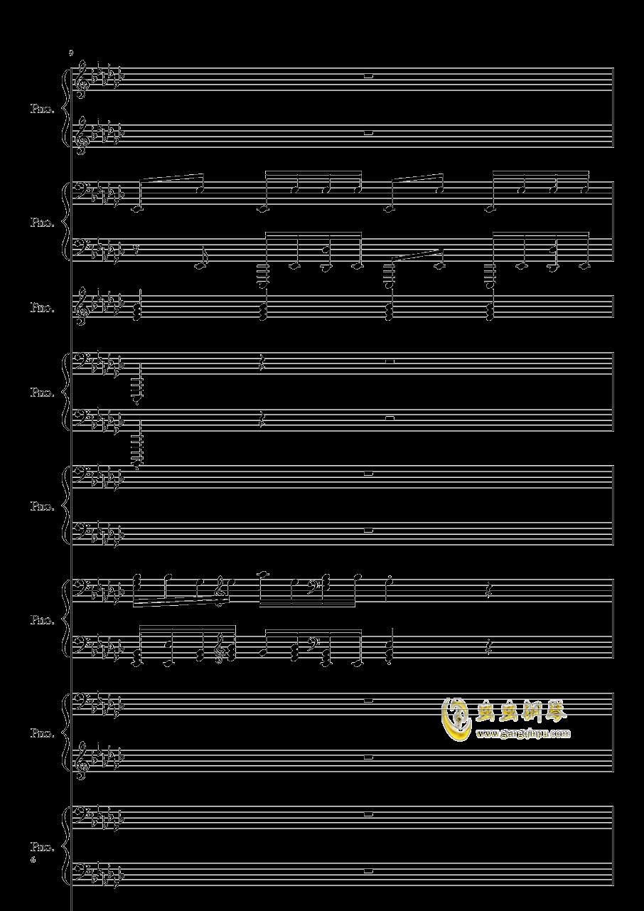 Bad Apple钢琴谱 第6页