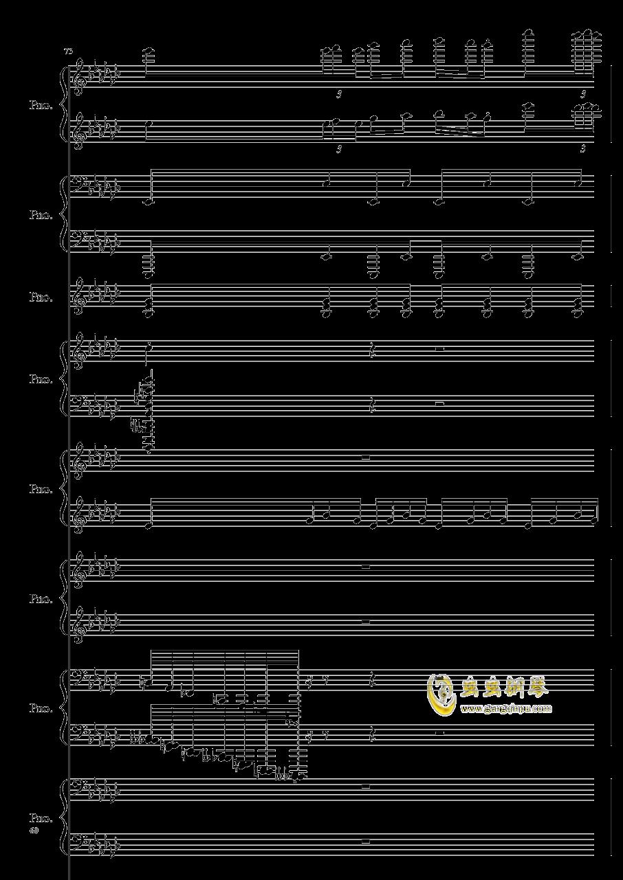 Bad Apple钢琴谱 第60页