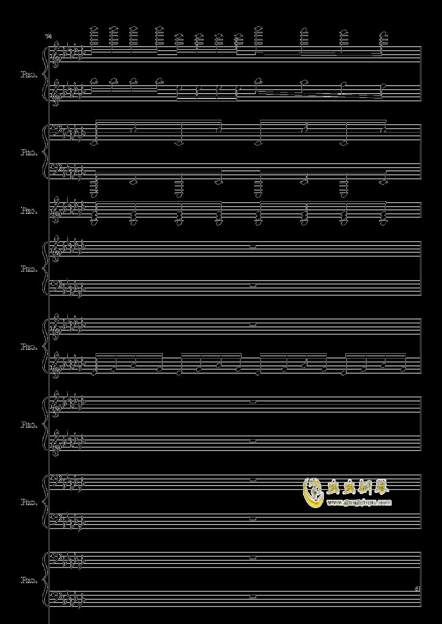 Bad Apple钢琴谱 第61页