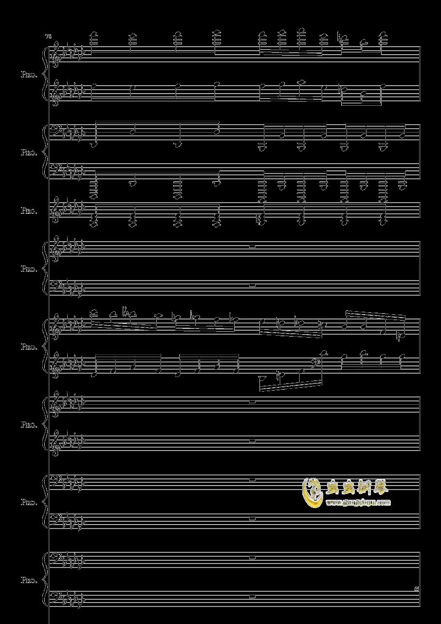 Bad Apple钢琴谱 第63页