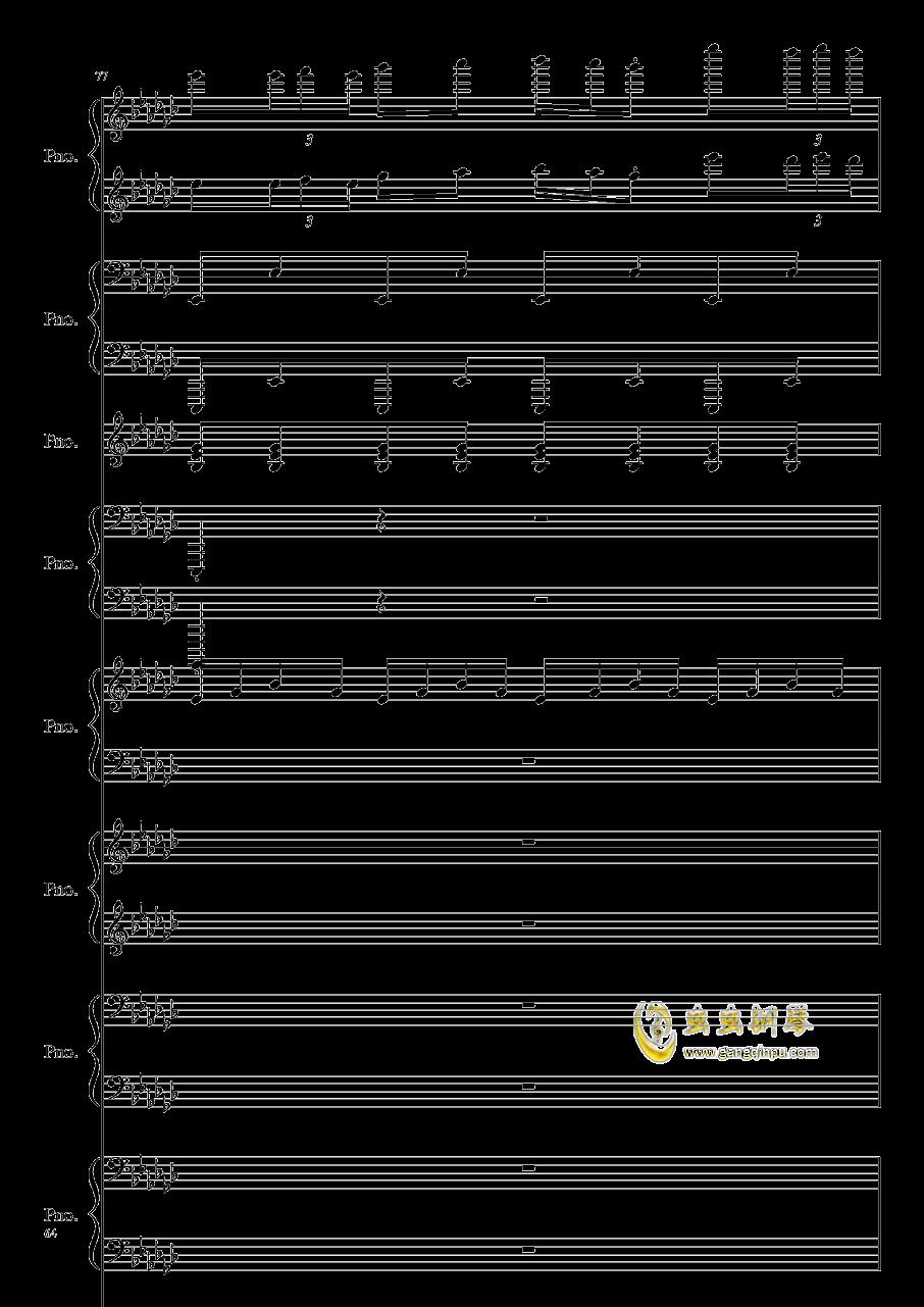 Bad Apple钢琴谱 第64页
