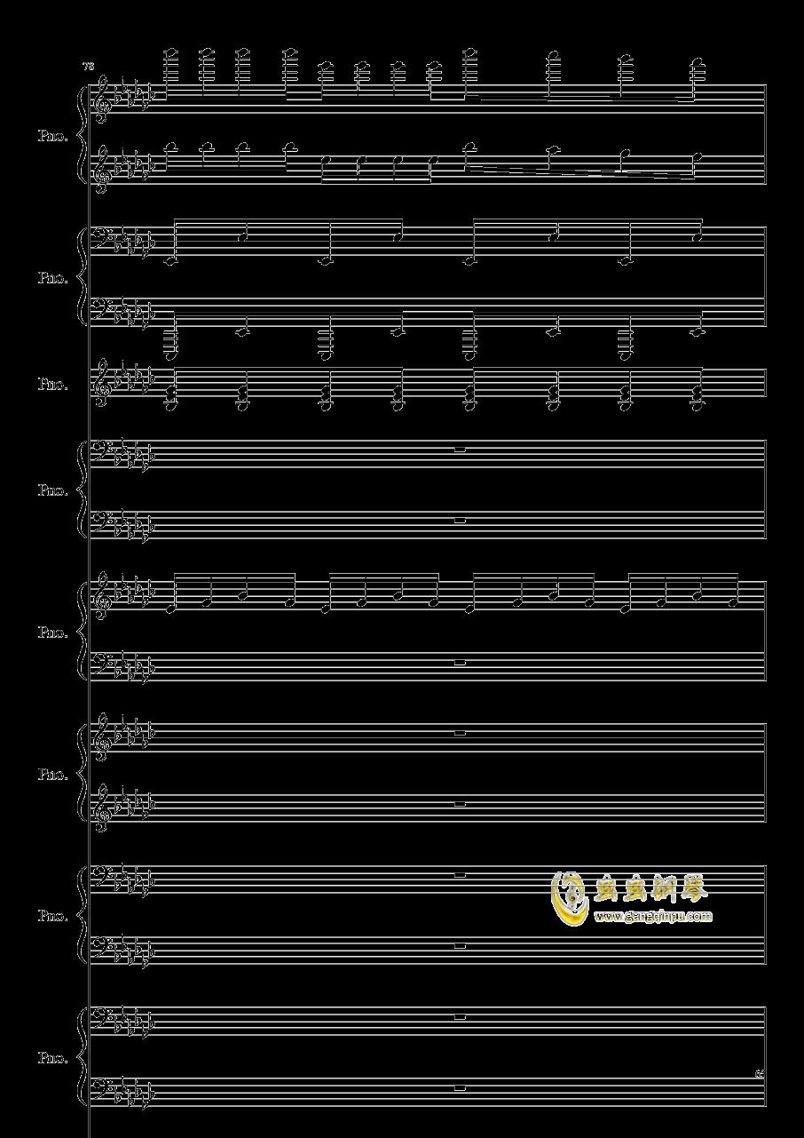 Bad Apple钢琴谱 第65页