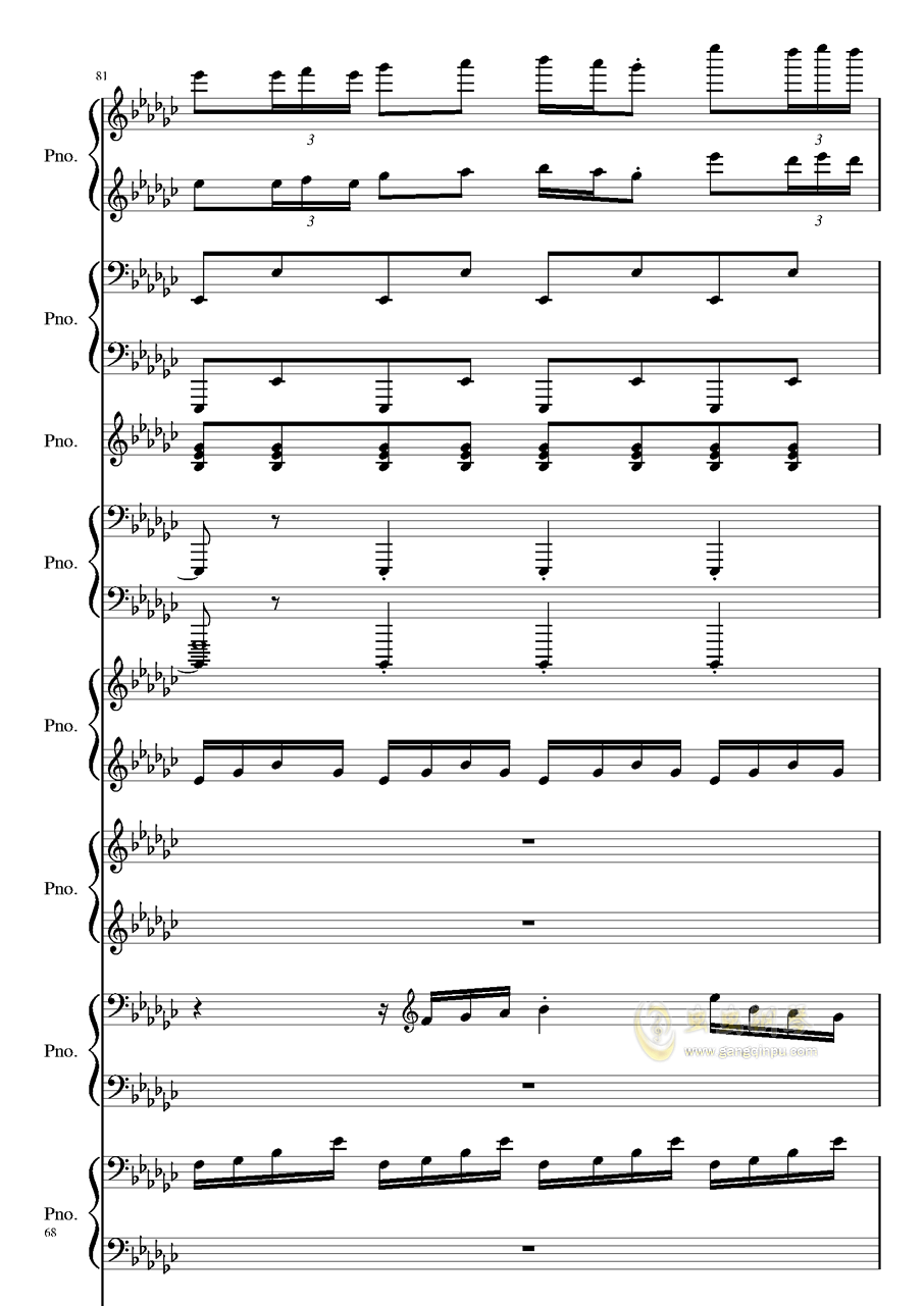 Bad Apple钢琴谱 第68页