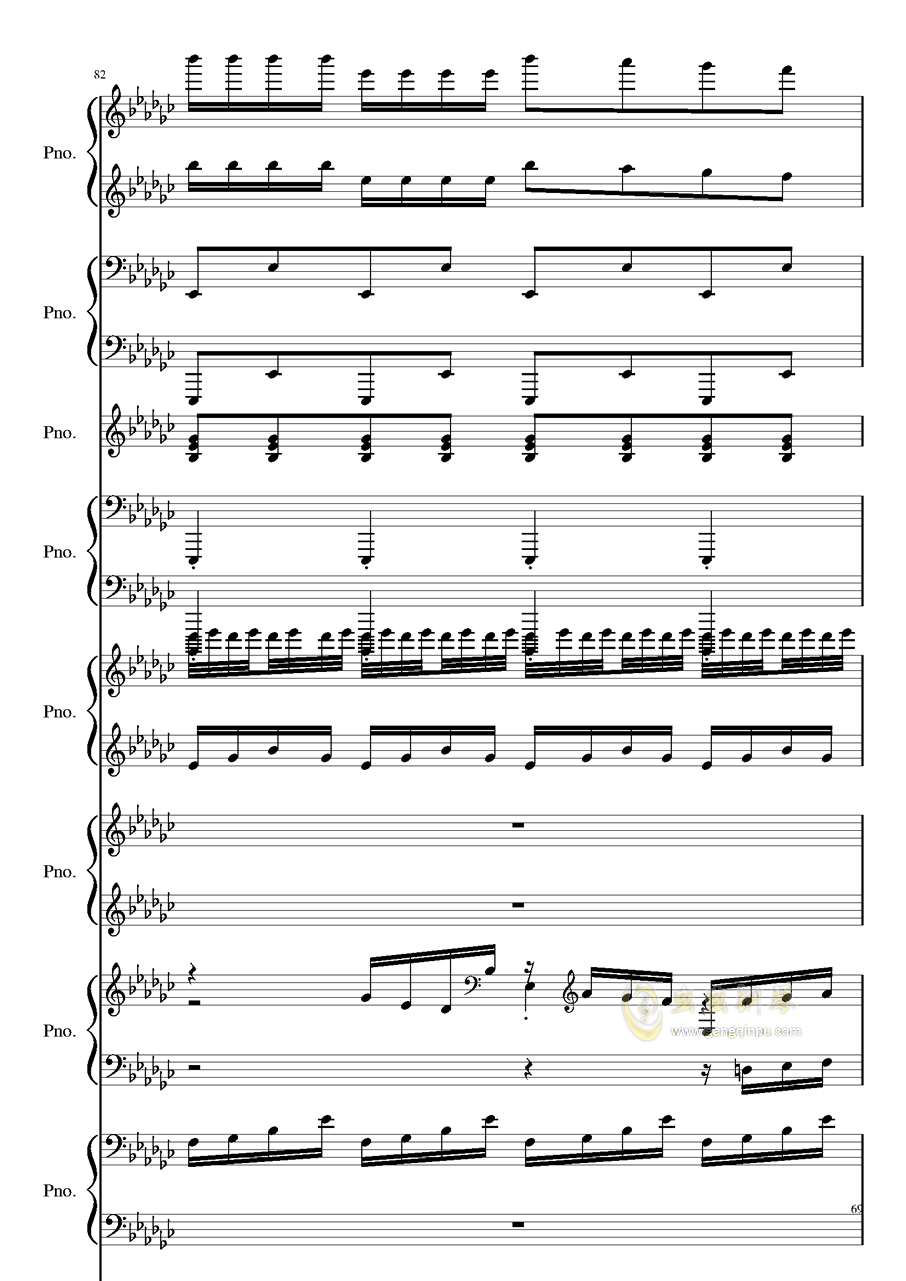 Bad Apple钢琴谱 第69页