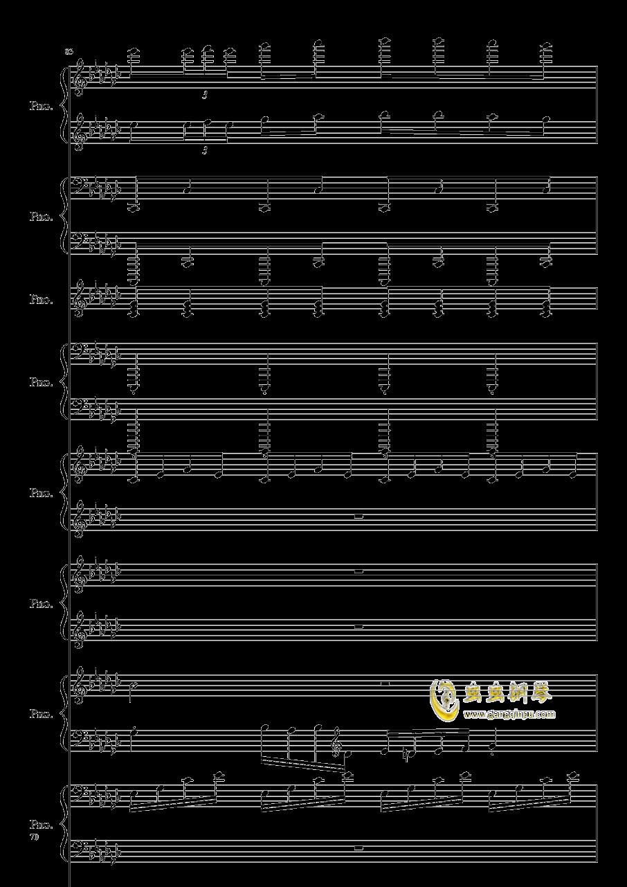 Bad Apple钢琴谱 第70页